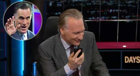 Bill Maher unveils the new iphone 5 with Romni instead of Siri