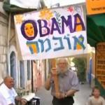 Israelis for Obama