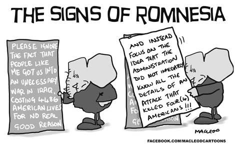 Signs you might suffer from 'Romnesia'