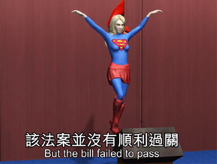 WOW: Animators In Taiwan Take On The Wendy Davis Story