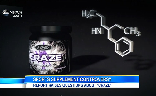 Craze Sports Supplement Reportedly Contains Meth-Like Compound (VIDEO)