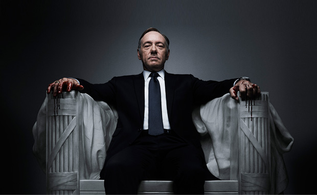 22 Frank Underwood Quotes From 'House of Cards' (VIDEO)