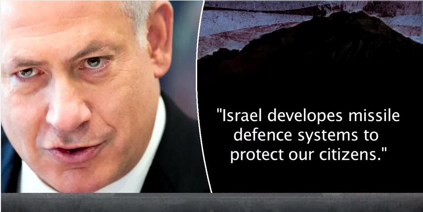 Quiz Time! Who Said This…Netanyahu? Clinton? or Palin?
