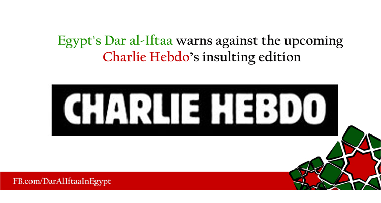 Muslim Group: Don't Publish New Issue of Charlie Hebdo Paris Magazine Attack