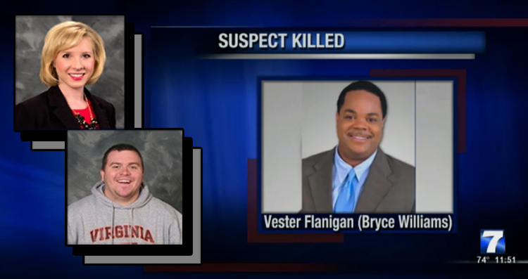 Update: Suspect In On The Air Shooting And Killing Has Shot Himself – VIDEO