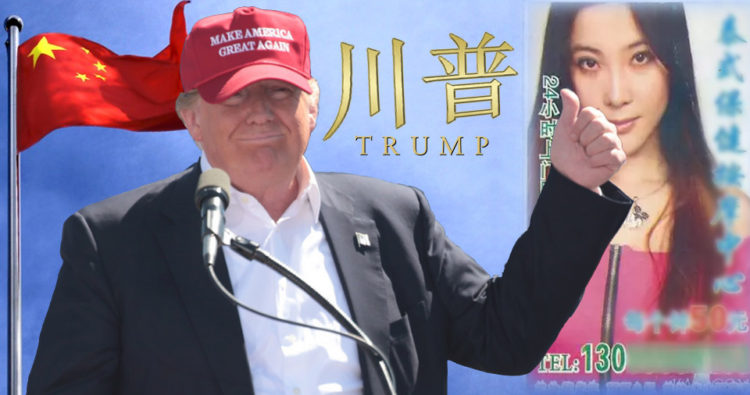 Donald Trump tore into China from the campaign trail, but he sucked up to them behind the scenes. On Weds. Beijing approved 38 of the trademarks he sought.