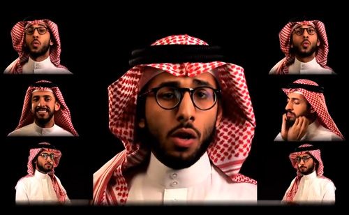 Saudi Comedian Mocks Ban On Women Driving: 'No Woman No Drive'