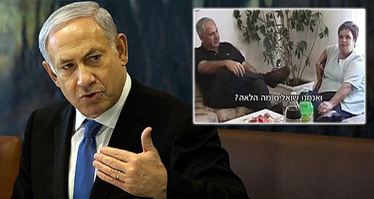 Secret Recordings Of Benjamin Netanyahu Discussing American Gullibility – Video